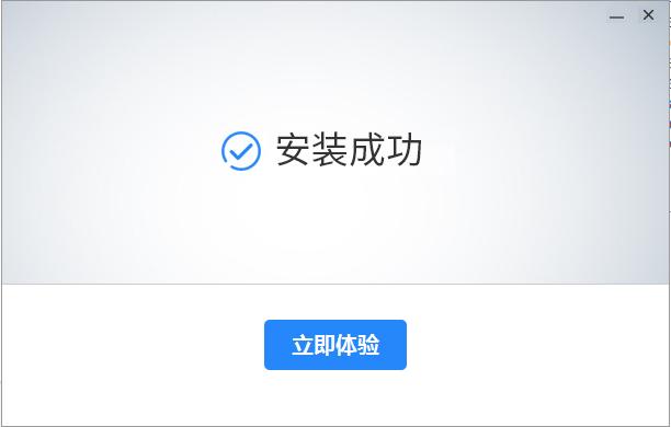 黑雷IOS模拟器安装教程 - 第6张  | 大博辞