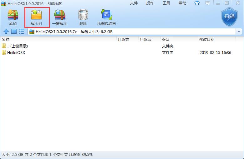 黑雷IOS模拟器安装教程 - 第18张  | 大博辞