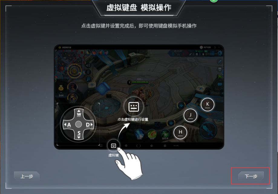 黑雷IOS模拟器安装教程 - 第24张  | 大博辞